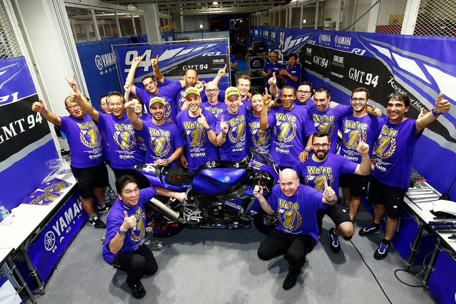GMT94 team with racer Mike Di Meglio and PP Tuning products