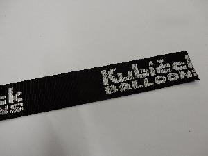 Kubicek branded load tape, black, width 44 mm