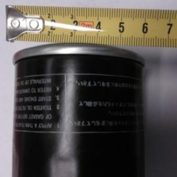 2-Filtr%20oleje%20SP4554-1