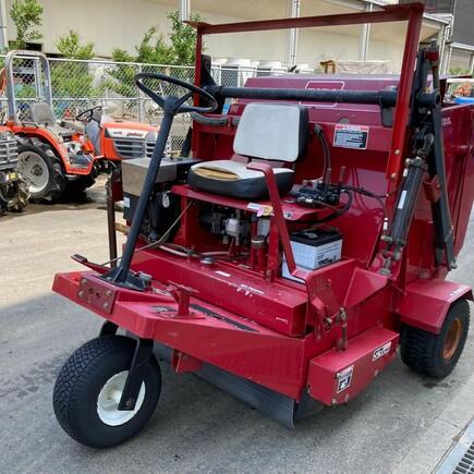 TORO Turf Sweeper 4800HL