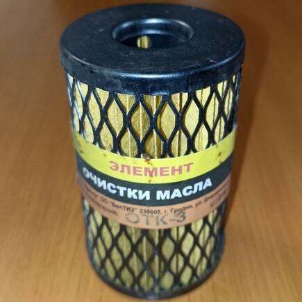 Filtr hydrauliky 45002769 Belarus 601T-1-06