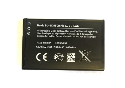 Baterie 950mAh Li-Ion (Bulk)