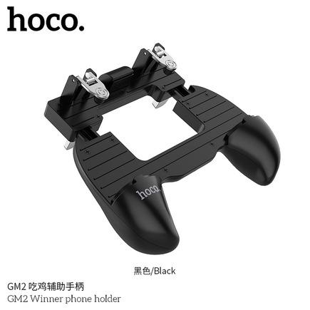 HOCO joystick / gamepad pro hráče GM2 Winner černý