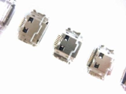 Dobíjecí microUSB Konektor pro S7580, G350,...
