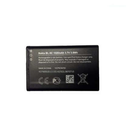 Baterie 1020mAh Li-Ion (Bulk)