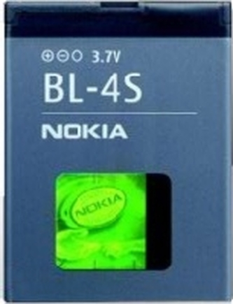 Baterie 860mAh Li-Pol (Bulk)