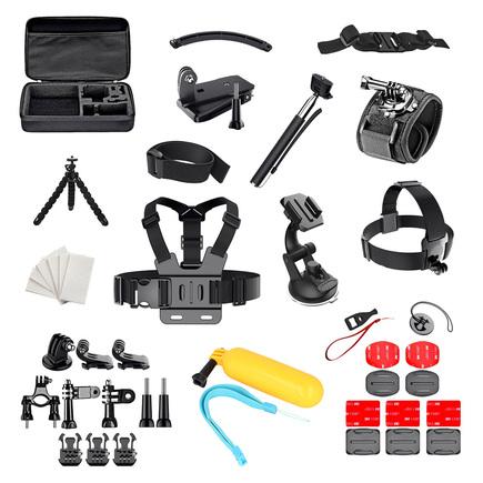 Sada 50 v 1 doplňky pro sportovní kamery GoPro SJCAM