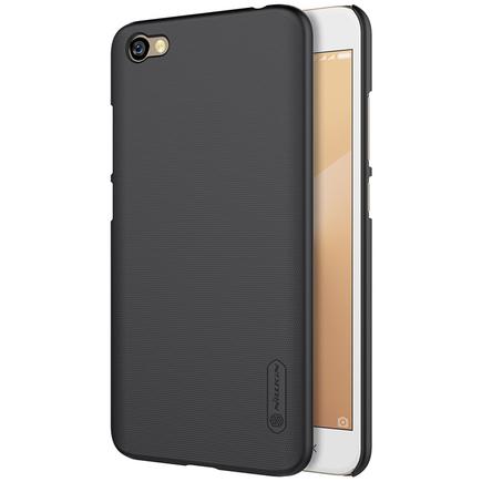 Super Frosted Shield zesílené pouzdro + fólie Xiaomi Redmi Note 5A černé