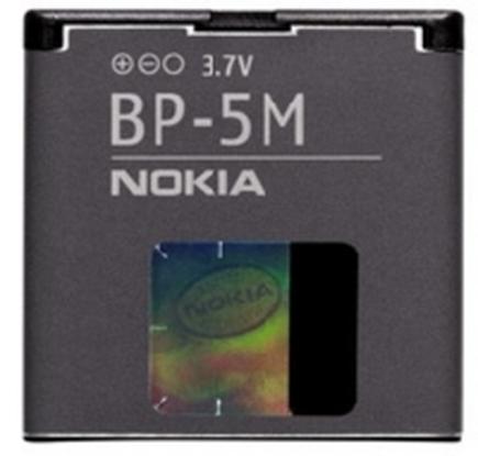Baterie 900mAh Li-Ion (Bulk)