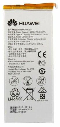 Baterie 2600mAh Li-Pol (Bulk)